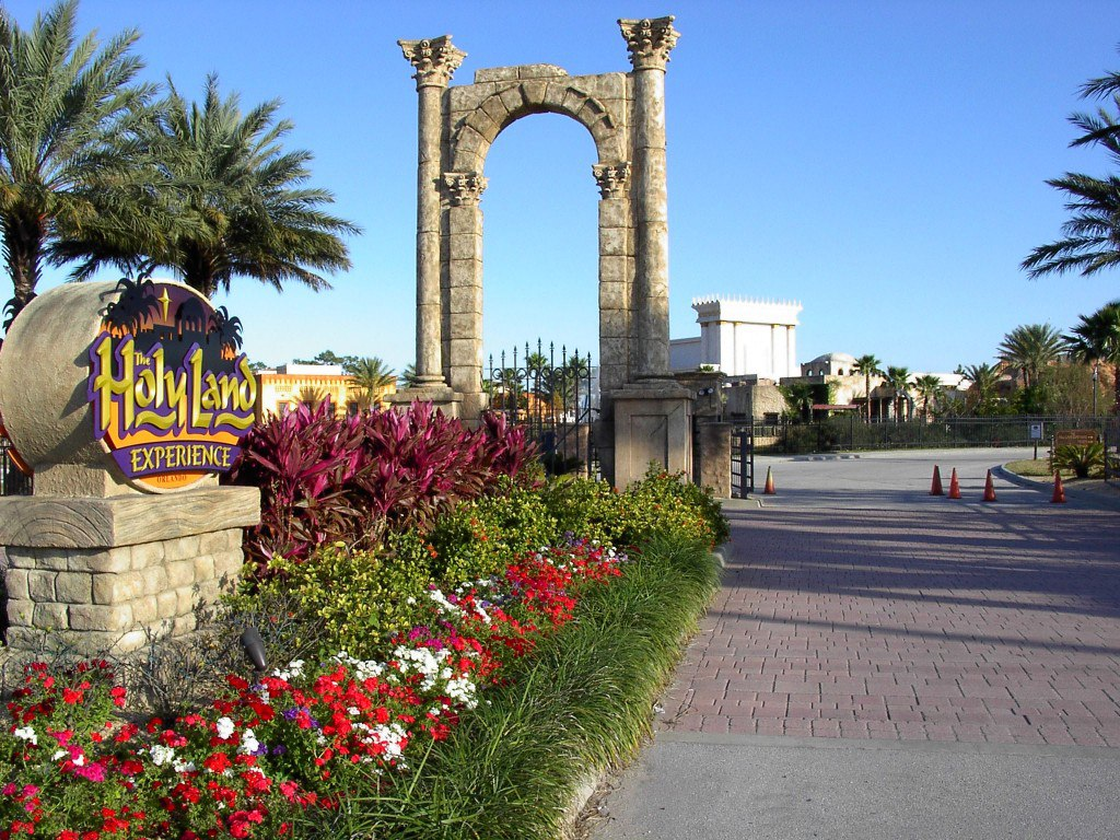 Holy Land Experience Free Day